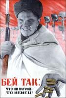 Каждый четвёртый патрон для фронта был произведён в Алтайском крае. Плакат с одного из барнаульских военных заводов